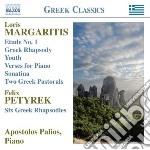 ETUDE N.1, GREEK RHAPSODY, YOUTH, VERSES  cd musicale di Loris Margaritis