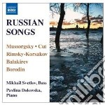 Russian songs cd musicale di Miscellanee