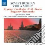 SOVIET RUSSIAN VIOLA MUSIC                cd musicale di Miscellanee