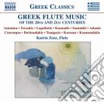Greek flute music - musica per flauto di cd musicale di Miscellanee