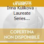 GUITAR RECITAL - LAUREATE SERIES (CONCOR  cd musicale