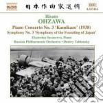 Ohzawa Hisato - Concerto Per Pianoforte N.3