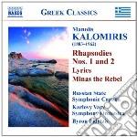 RAPSODIE, POEMI SINFONICI, LIRICHE        cd musicale di Manolis Kalomiris