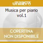 Musica per piano vol.1 cd musicale di Antonin Dvorak