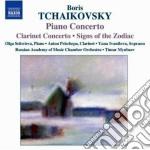 Concerto per pianoforte, concerto per cl cd musicale di Boris Ciaikovski
