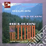The titan cd musicale di Miscellanee
