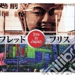Live in japan cd musicale di Fred Frith
