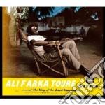 SAVANE cd musicale di FARKA TOURE ALI