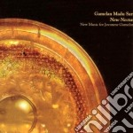 New nectar cd musicale di Gamelan madu sari