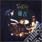 Toh kichi cd musicale di Sakoto fujii & tatsu