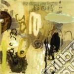 Sawai Doneda Imai Le Quan Saitoh - Une Chance Pour L'ombre cd musicale di Sawai doneda imai le