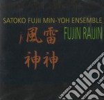 Fujin raijin cd musicale di Satoko fujii min-yoh