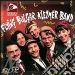 Flying Bulgar Kl - Agada cd musicale di The flying bulgar klezmer band