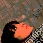 (LP VINILE) Year lp vinile di Azita