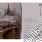 RUSSISCHE ORCHESTERWERKE cd musicale di ARTISTI VARI