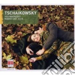 TSCHAIKOWSKY:VIOLINKONZERT/ROM&JUL cd musicale di ARTISTI VARI