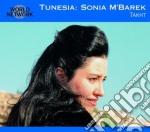 Tunisia / takht cd musicale di 45 - m'barek sonia