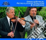 Chalkias Petro-loukas, Kompania - 46 Greece - Epirus cd musicale di 46 - chalkias p. l.