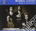 Russia / road of the gypsies cd musicale di 26 - loyko