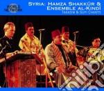 Siria / takasim & sufi chants cd musicale di 27 - shakkur hamza