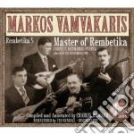 Master of rembetika cd musicale di MARKOS VAMVAKARIS (4