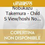 CD - NOBUKAZU TAKEMURA - HOSHI NO KOE cd musicale di NOBUKAZU TAKEMURA