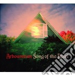 (LP VINILE) Song of the pearl lp vinile di Arbouretum