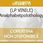 (LP VINILE) Analphabetpolothology lp vinile di Jazz Cap'n