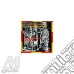 Arte Flamenco Vol.12: El Cante En Cordoba cd musicale