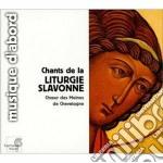 Canti della liturgia slava cd musicale