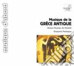 Musica dell'antica grecia cd musicale