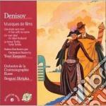 Musica da film: une etoile sans nom, un cd musicale di Edison Denisov