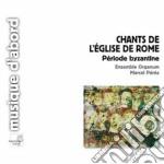 Canti della chiesa di roma (periodo biza cd musicale