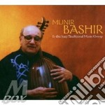 Same cd musicale di Munir Bashir