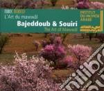L'art du mawwal - bajeddoub & souiri cd musicale di Miscellanee