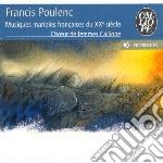 Litanie ???? la vierge noire, musiques mari cd musicale di FranÇis Poulenc
