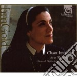 Chant byzantine cd musicale