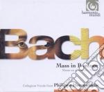 MESSA IN SI MINORE BWV 232                cd musicale di Johann Sebastian Bach