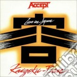 (LP VINILE) Kaizoku-ban lp vinile di Accept