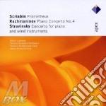 Apex: piano concerto n.4-prometeo-piano cd musicale di Rachmaninov-scriabin