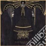 Illud divinum insanus - remixes cd musicale di Angel Morbid