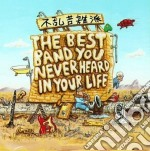 The best band you never heard in tour life cd musicale di Frank Zappa