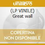 (LP VINILE) Great wall lp vinile di Paul Oakenfold