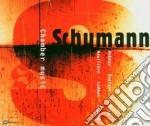 La musica da camera (box set 6 cd)) cd musicale di SCHUMANN\HUBEAU - PI
