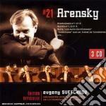 Svetlanov edition:sinfonie 1&2 - suites cd musicale di ARENSKY\SVETLANOV