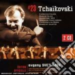 Svetlanov edition: capriccio it.op.45 - cd musicale di TCHAIKOVSKY\SVETLANO
