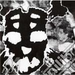 DIGITAL WARFARE cd musicale di SLAPSHOT