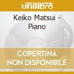 Piano cd musicale di Keiko Matsui