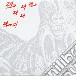 24-24 MUSIC                               cd musicale di L Dinosaur