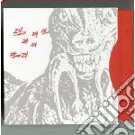 24-24 music cd musicale di Arthur Russell